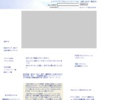 shukatsu-soudan.com
