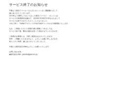 shukatsu.jam-tv.jp