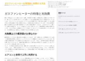shukatsuinfo.com