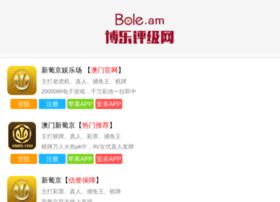 shulindiban.com
