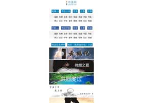shulink.com