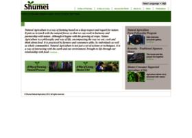 shumei-na.org