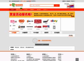 shumili.com