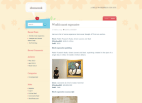 shumonuk.wordpress.com