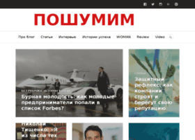 shumylo.com.ua