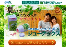 shunax.com