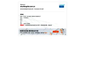 shunfengche.com.cn