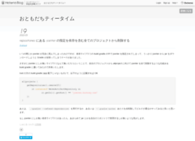 shunirr.hatenablog.jp