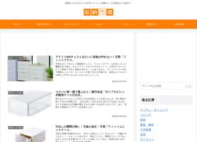shuno1.com