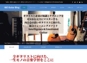 shunonuma.com