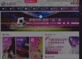 shunshang-logistics.com