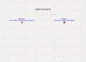 shunsoft.net