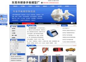 shuntaisb.com