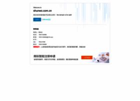 shunwo.com.cn