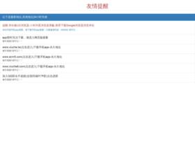shunyiduo.com