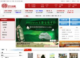 shuobao.com