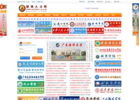 shuobo114.com