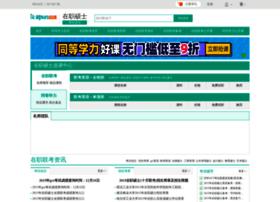 shuoshi.koolearn.com