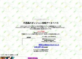 shurefushidan.nusutto.jp
