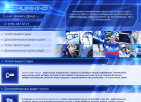 shurikino.ru