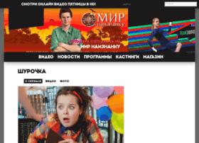 shurochka.friday.ru