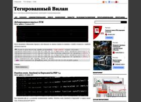 shurshun.ru