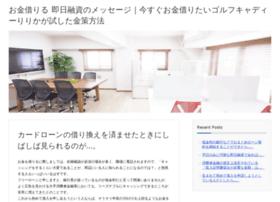 shusaku.co.jp