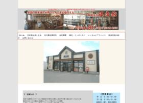 shusenkan.com