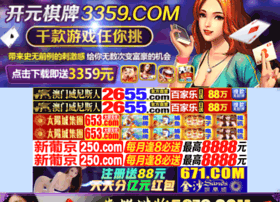 shushengjian.com