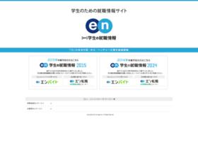 shushoku.en-japan.com