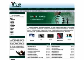 shusongpj.com