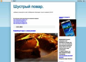 shustrypovar.blogspot.com