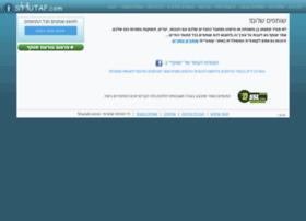 shutaf.com
