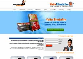 shutafim.yalla.co.il