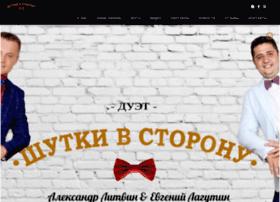 shutki.com.ua
