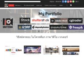 shutterok.com