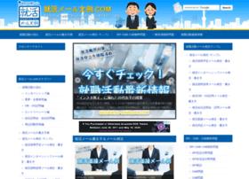 shuukatsu-mailbunrei.com