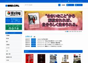 shuwasystem.co.jp