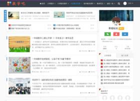 shuxueba.com