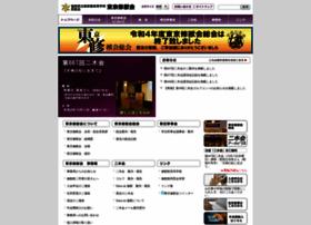 shuyu.gr.jp