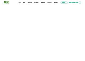 shuyun.com