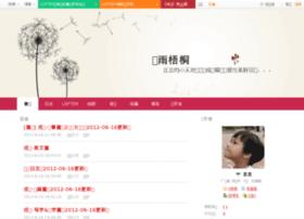 shuyutong2009.blog.163.com