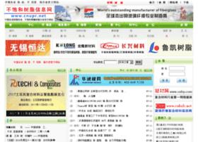 shuzhi.cnfrp.net