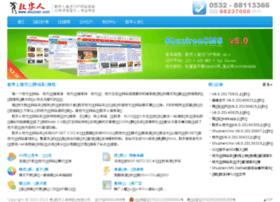 shuziren.com