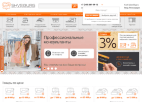 shveiburg.ru