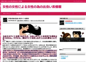 shvguide.com