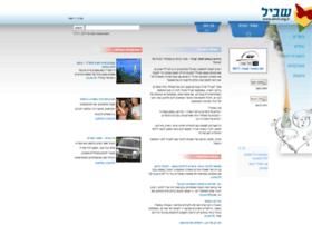 shvil.org.il