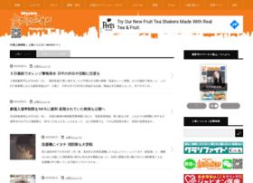 shvoice.com