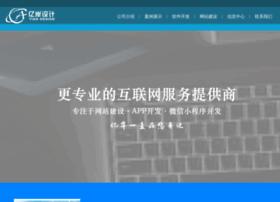 shwebc.com