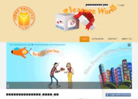 shwepresent.com